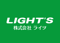 株式会社LIGHT'S